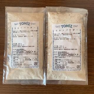 【送料無料】  富澤商店 モルトパウダー 100g×2個セット