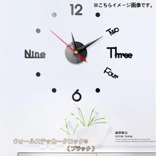 【新品 未使用】ウォールクロック✴︎ローマ字×数字デザイン ブラック