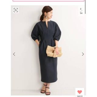 イエナ(IENA)のvermeil par iena ワンピース(ロングワンピース/マキシワンピース)