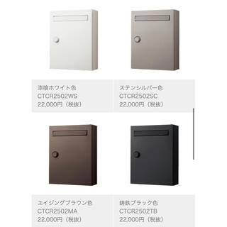 Panasonic - 【新品・未使用】パナソニック クリアスFF 壁付けポスト ダイヤル鍵付き