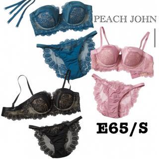 ピーチジョン(PEACH JOHN)のPEACH JOHN❤︎サテンレーシィドレスストラップレス❤︎くすみピンク(ブラ&ショーツセット)