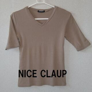 NICE CLAUP - ★格安 NICE CLAUP(ナイスクラップ)Vネック Tシャツ ベージュ★