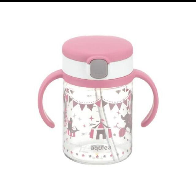 Richell(リッチェル)のリッチェル おでかけストローマグ200 キッズ/ベビー/マタニティの授乳/お食事用品(マグカップ)の商品写真