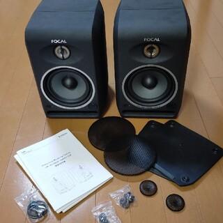 ヤマハ(ヤマハ)のFOCAL(フォーカル)CMS50 スタジオモニター 美品(スピーカー)