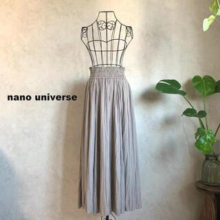 ナノユニバース(nano・universe)の【美品】 ナノユニバース 割繊サテンワッシャースカート(ロングスカート)