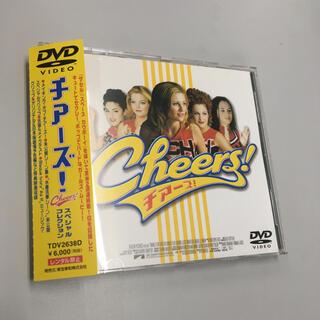 チアーズ! スペシャル・コレクション DVD(外国映画)