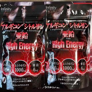 アルギニン シトルリン 亜鉛 180粒 2袋セット(プロテイン)