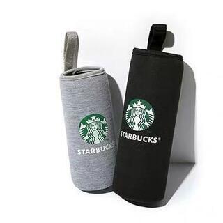 スターバックスコーヒー(Starbucks Coffee)の2点 スターバックス ペットボトルカバー 500ml(弁当用品)