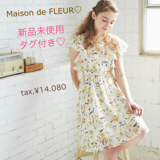 Maison de FLEUR - 6/20まで値下げ♡Maison de FLEUR♡チェスティ♡フラワー♡ワンピ