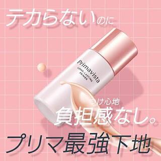 Primavista - 【新品】プリマヴィスタ スキンプロテクトベース 皮脂くずれ防止(25ml)