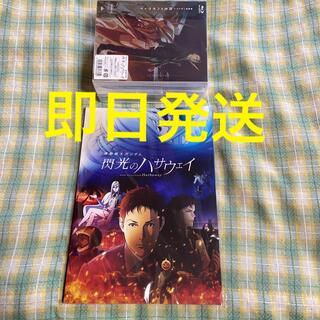 バンダイ(BANDAI)の新品未開封 劇場限定版Blu-ray&豪華版パンフレット 閃光のハサウェイ (アニメ)