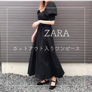 ZARA - ZARA カットアウト入りワンピース