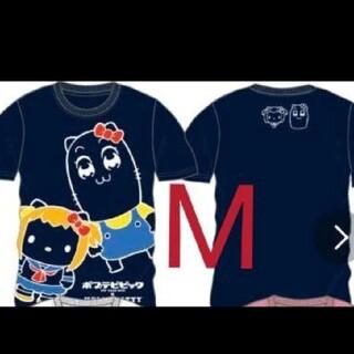 サンリオ(サンリオ)のサンリオ ポプテピピック 半袖 Tシャツ M (Tシャツ/カットソー(半袖/袖なし))