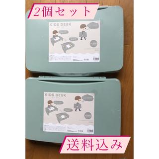 3COINS - 3coins kids desk 2個セット