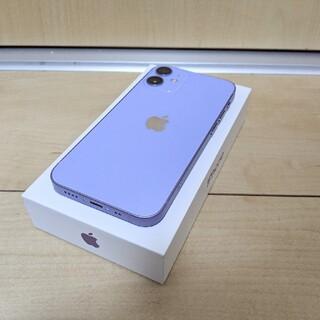 iPhone12mini パープル 64GB SIMフリー 数時間使用