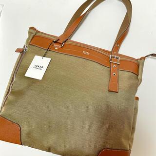 タケオキクチ(TAKEO KIKUCHI)のタケオキクチ トートバッグ 新品 鞄 ビジネスバッグ バッグ レディース メンズ(トートバッグ)