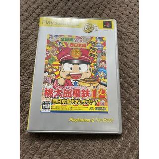 桃太郎電鉄12 PlayStation 2 the Best