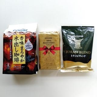 キーコーヒー(KEY COFFEE)のキーコーヒー 3点セット(コーヒー)