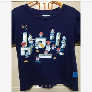 タイムセール! NHK 懐かしキャラ 半袖 Tシャツ 110 レア 入手困難