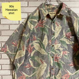 90s 古着 ヴィンテージ アロハシャツ 柄シャツ ビッグシルエット ゆるだぼ