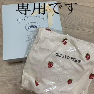 gelato pique - ジェラートピケ エプロン いちご 苺柄