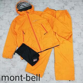 モンベル(mont bell)のmont-bellモンベル レインフィールダー Women's GORE-TEX(ナイロンジャケット)
