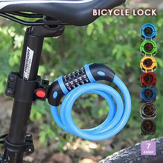 自転車ロック 自転車 ロック 鍵 ワイヤーロック ダイヤル式 5桁 シートポスト(自転車)