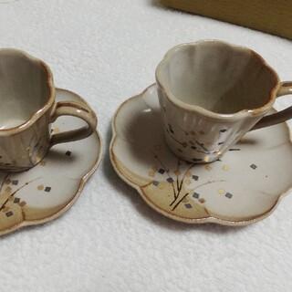 タチキチ(たち吉)のたち吉 ペアコーヒーセット(食器)