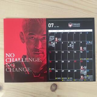 コンサドーレ 7月カレンダー(記念品/関連グッズ)