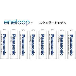 パナソニック(Panasonic)の【新品】パナソニック エネループ 単3形充電池 スタンダードモデル 8本(その他)
