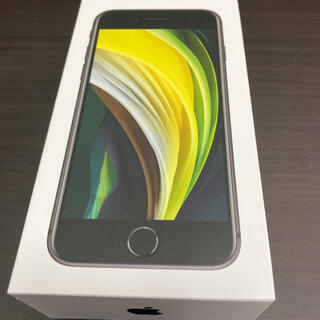 iPhone - iPhoneSE2 64GB ブラック 本体未使用品