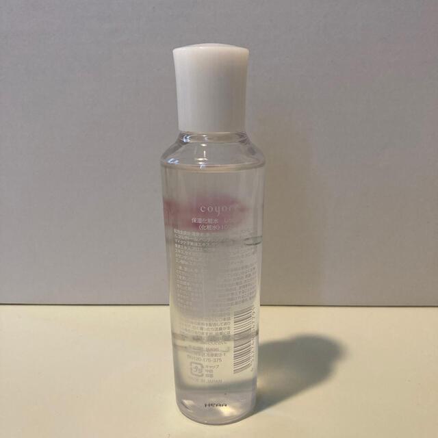 Coyori コヨリ 高保湿温泉化粧水 しっとり 100mL コスメ/美容のスキンケア/基礎化粧品(化粧水/ローション)の商品写真