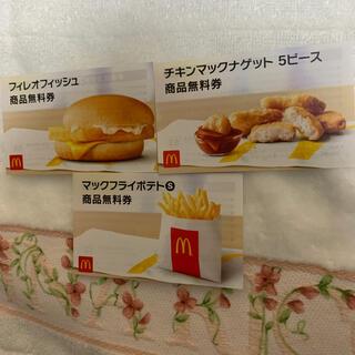マクドナルド - 福(袋)マクドナルド 商品無料券