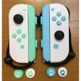 Nintendo Switch - スイッチ ジョイコン カスタム     スティック新品