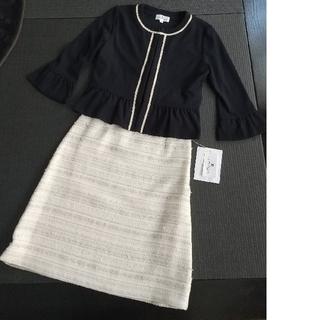 クレージュ(Courreges)の新品courregesスカート(ひざ丈スカート)