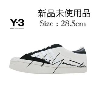 Y-3 - 新品 Y-3 メンズスニーカーYOHJI STAR US:10.5 28.5cm
