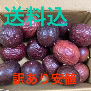奄美産パッションフルーツ18個