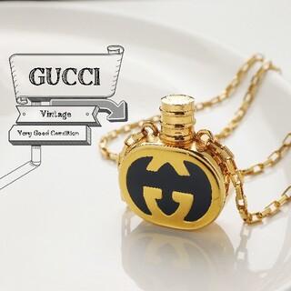Gucci - 美品 GUCCI グッチ インターロッキング  パフューム ボトル ネックレス