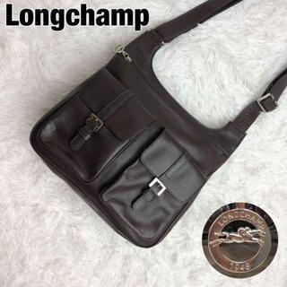 LONGCHAMP - 極美品✨ロンシャン ショルダーバッグ レザー ブラウン シルバー金具 ロゴ