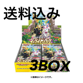 ポケモン - ポケモンカードゲーム 強化拡張パック イーブイヒーローズBOX
