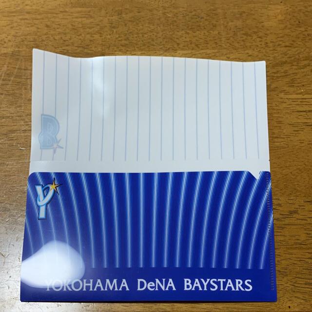 【ダック⭐︎バニー様専用】ベイスターズ 2wayリュック マスクケース スポーツ/アウトドアの野球(応援グッズ)の商品写真