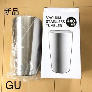 ジーユー(GU)の新品☆ジーユー ステンレスタンブラー(グラス/カップ)