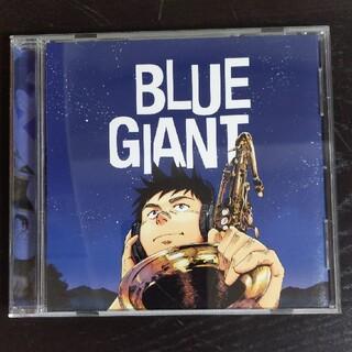 BLUE GIANT CD(ジャズ)