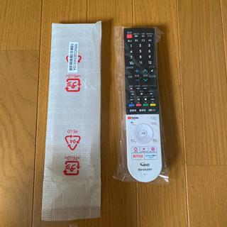 SHARP - 【新品未使用】シャープ 液晶テレビ用リモコン