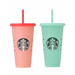 スターバックスコーヒー(Starbucks Coffee)のカラーチェンジング リユーザブルコールドカップ709ml 2色セット(タンブラー)