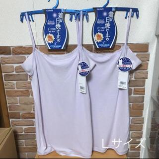 グンゼ(GUNZE)の⑪ GUNZE 汗取り付キャミソール 着る日焼け止め   Lサイズ  2枚セット(アンダーシャツ/防寒インナー)