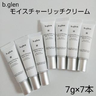 b.glen - ≪未使用品≫b.glen ビーグレン  モイスチャーリッチクリーム