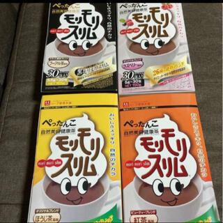 【土日限定値下げ】モリモリスリム  組み合わせ 合計20包(健康茶)