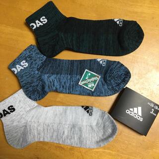 アディダス(adidas)の新品☺︎ アディダス 靴下 3足組 26〜28㎝(ソックス)