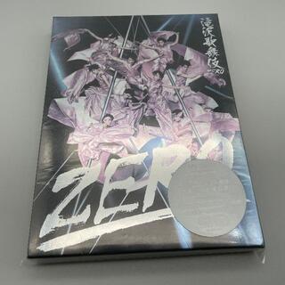 滝沢歌舞伎ZERO〈初回生産限定盤・3枚組〉Snow Man/岩本照/滝沢秀明
